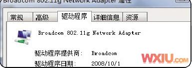 无线网络连接上但上不了网怎么办