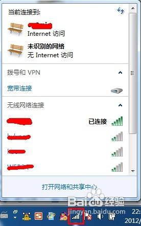 wifi密码怎么查,wifi密码查看方法 三联教程
