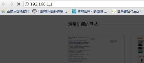 小米路由器上网设置及密码设置方法详解 郑州网建