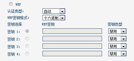 无线路由器怎么设置密码