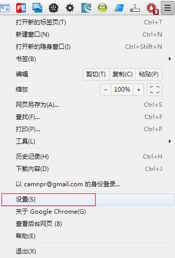 camnpr-chrome-setting
