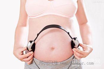 适合孕妇听的十首胎教歌曲