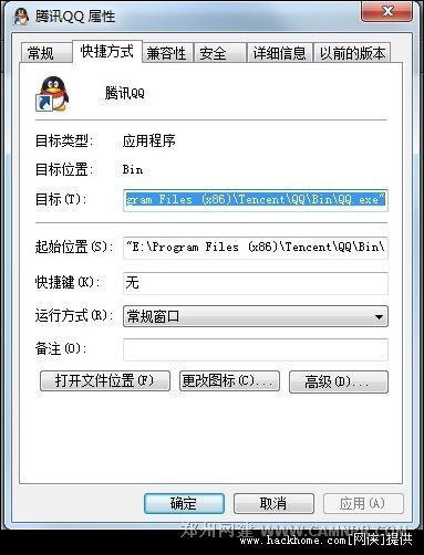 将QQ改为个人专用版图文教程[多图]图片2
