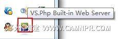 VS插件 VS.PHP 调试php程序