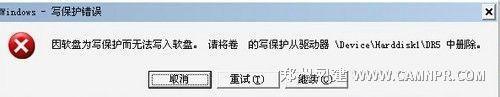 轻松格式化被写保护U盘的步骤 郑州网建