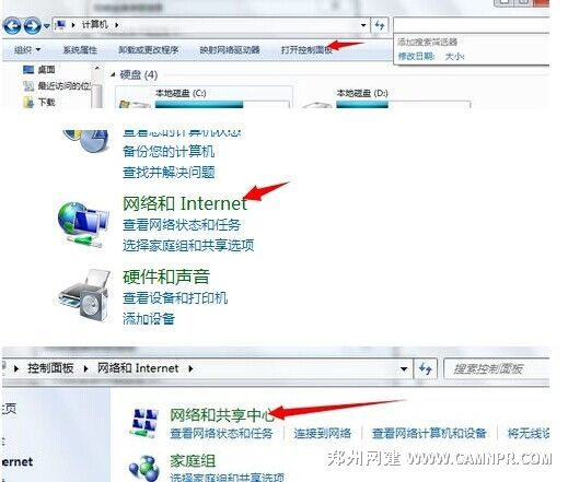 电脑系统的MAC地址如何查看  郑州网建