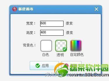 美图秀秀花底字制作方法  郑州网建