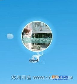 YY如何频道创建 郑州网建