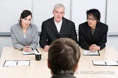 面试时你绝对不能说的四个谎                     郑州网建