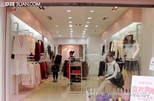加盟女装开店必读小常识 郑州网建