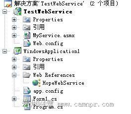 c#webservice的简单示例