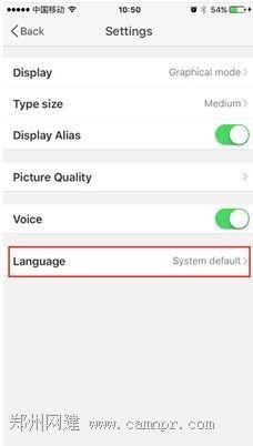 iPhone升级iOS 9
