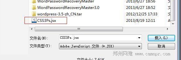 CSS3Ps.jsx
