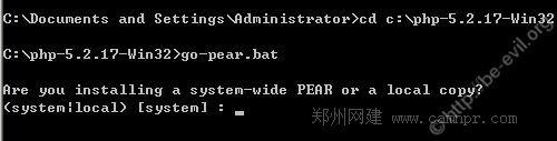 Windows下安装PHP单元测试环境PHPUnit图文教程