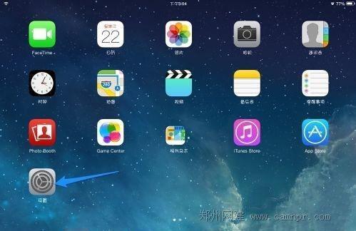 iPad如何升级系统