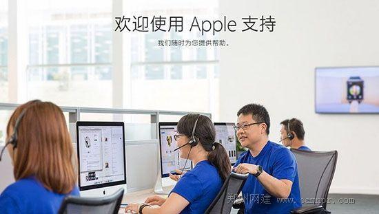 Apple ID安全问题忘了怎么办