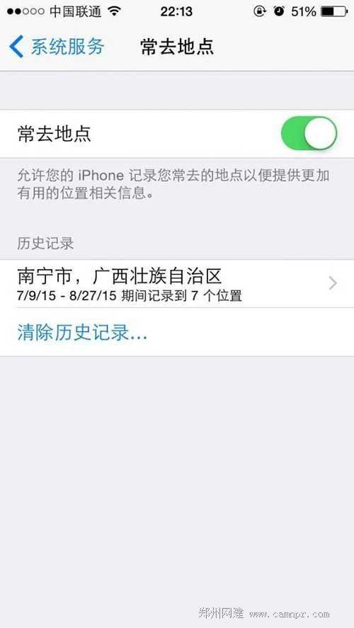 iPhone泄露怎么办