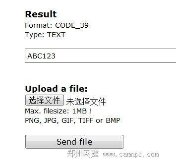 PHP生成条形码大揭秘