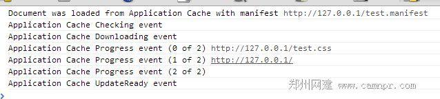HTML5的manifest缓存