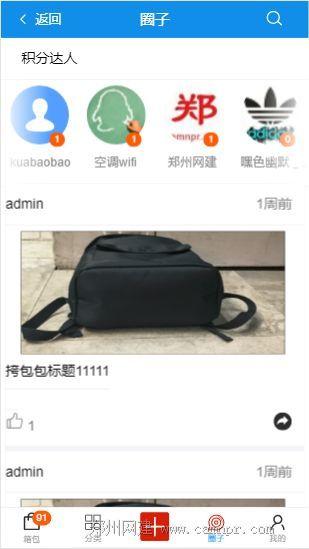 挎包包 kubaobao.com 优惠券