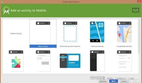 Android项目你好
